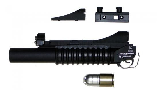 Cyber GUN - CYBG Colt M203