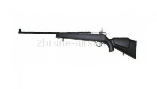 sniper UHC - SUPER 9 PRO