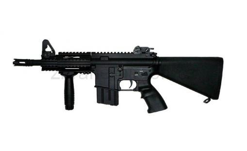 zbraněSTTi - S4 CQB Short 1