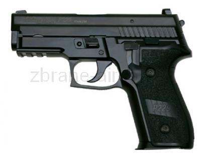 pistole CyberGun - Sig Sauer P.229 celokov