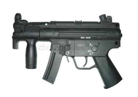 zbraně CyberGun - CYBG AEG GSG-5 CQB