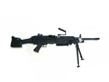 zbraně CyberGun - CYBG AEG M249 Mk.II celokov