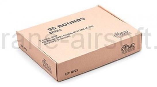 zásobníky STAR - STAR zásobník MP5 95 ran - balení 10ks
