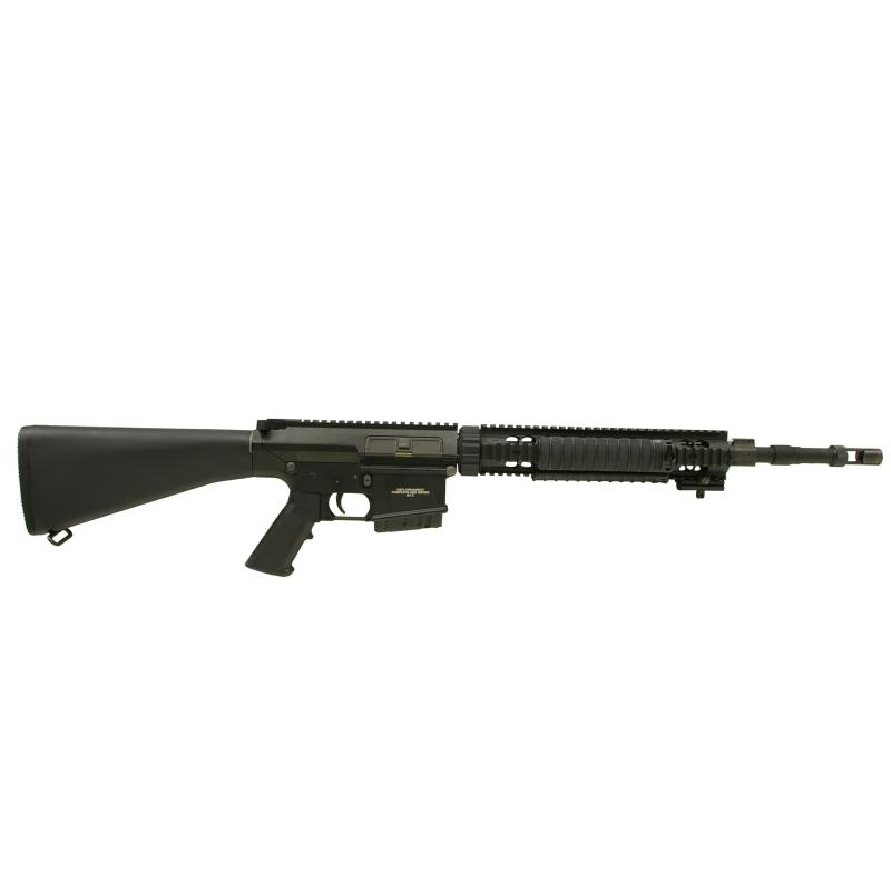 zbraně G and ;G - GG GR-25 SPR