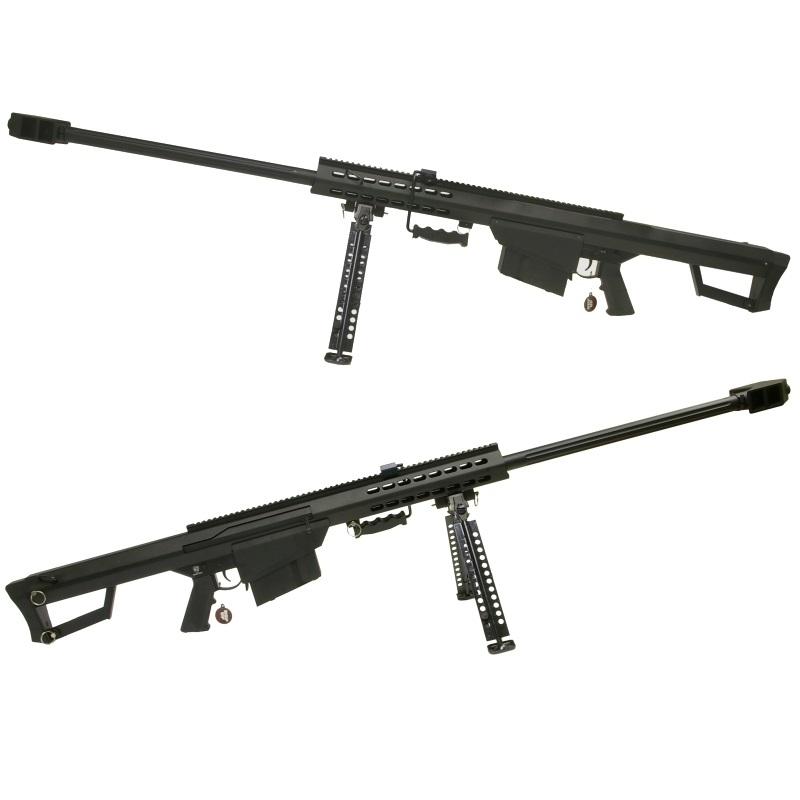 sniper Snow Wolf - SW Barrett M82A1