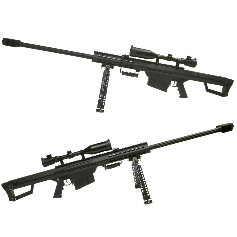 sniper Snow Wolf - SW Barrett M82A1 set